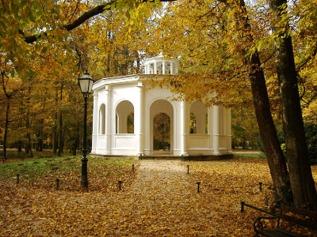 Maksimirske_jeseni_2014.jpg